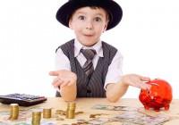 Як зробити дитину мільйонером?